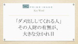 blog ひと言 No.2