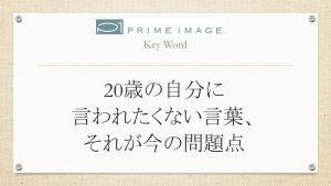 blog ひと言 No.3