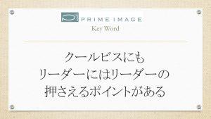blog ひと言 No.4