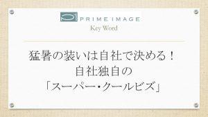 blog ひと言 No.6