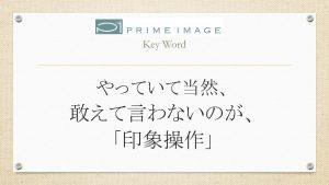 blog ひと言 No.5