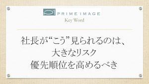blog ひと言 No.8
