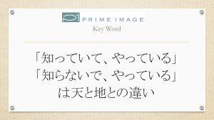 blog ひと言 No.9