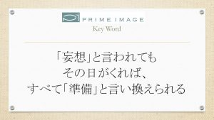 blog ひと言 No.10