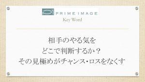 blog ひと言 No.11