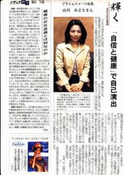 press_media_image_01