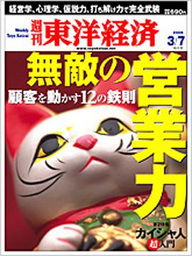 press_media_image_03