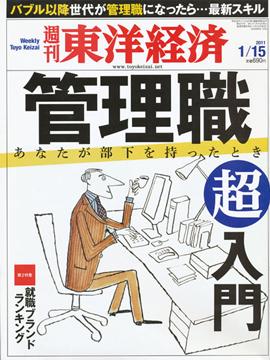 press_media_image_04