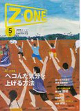 press_media_image_05