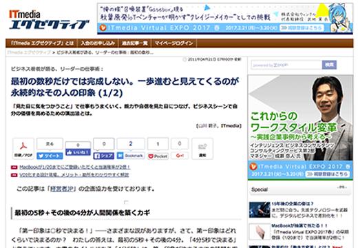press_media_image_06