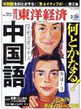 press_media_image_07