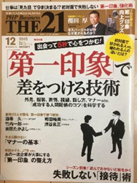 press_media_image_12
