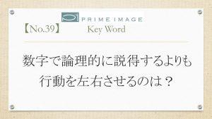 blog ひと言 No.39