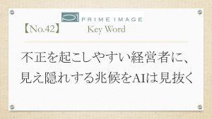 blog ひと言 No.42