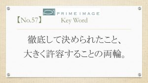 blog ひと言 No.57