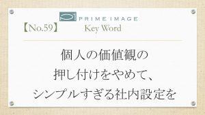 blog ひと言 No.59