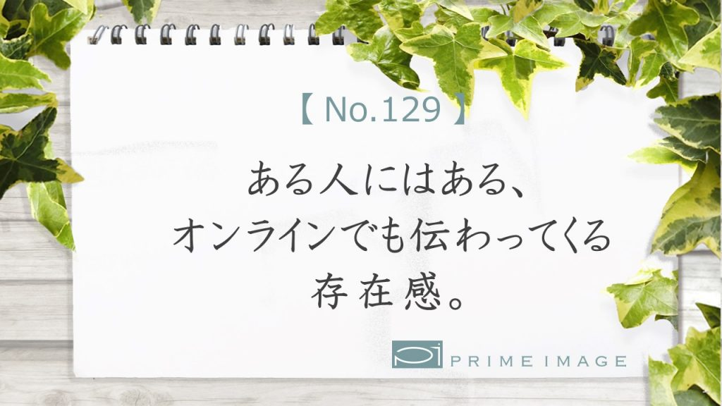 No.129_top_パターン2